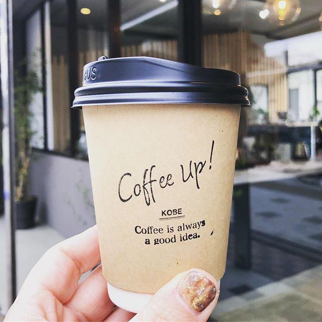イベント搬入前とイベント終了後に@coffeeup_kobe さん神戸駅からすぐの国道沿いにあります。 こんなお店が家の近くにほしい…さて神戸シェアマーケット1日目無事終了しました。インスタのフォロワーさんに来ていただいたり、ムサシ朝市のお客様に来ていただいたりありがとうございました。明日も11:00〜お待ちしております。よろしくお願い致します🤲#パイとスコーン #カヌレ好き #イベント情報 #神戸シェアマーケット#シフォンケーキ #スコーン#ほろほろスコーン #カヌレ部#cannelé de Bordeaux#コーヒー#コーヒー好き #スタンドコーヒー#神戸 #コーヒーアップ