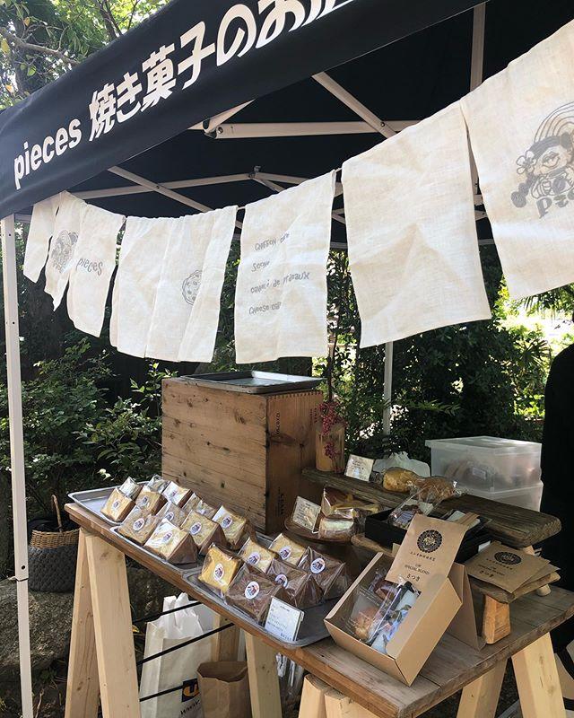 @taisanji_coffee さん販売会はじまってまーす。@_coco.bake_  美味しい白パンもお買い求め頂けます!15:00までお待ちしてます。シフォンケーキプレーンチョコレートコーヒーとホワイトチョコ黒豆きな粉野菜ベイクドチーズケーキまだあります。#イベント情報 #太山寺コーヒー焙煎室 #太山寺珈琲焙煎室#美味しいコーヒーあります#シフォンケーキ#焼き菓子#焼き菓子販売