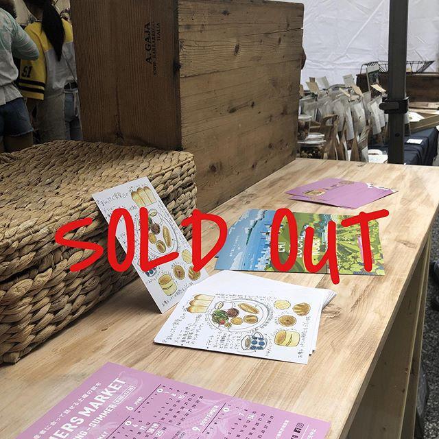@eatlocalkobe #ファーマーズマーケット年に1度の大丸東側での開催1日目に出店させて頂きました!たくさんのお客様にお買い上げいただきありがとうございました。明日もステキな出店者さんがいっぱいですよ!#大丸神戸店#eatlocalkobe #eatlocalkobefarmersmarket #ありがとうございました。#感謝#引き続きよろしくお願いします️