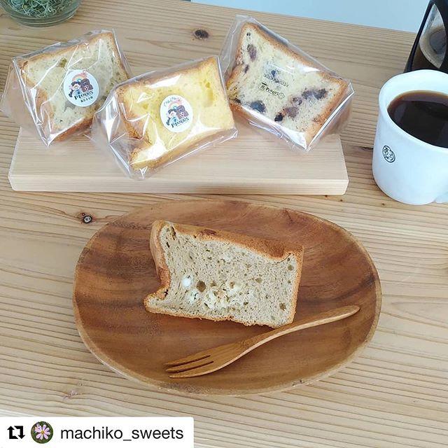 #Repost @machiko_sweets with @get_repost・・・朝も @pieces_cookie ️ ・・お味はもちろん口当たり、食感、後味全てのバランスが整ってる~ふわふわぷるぷるっなのにベタベタしてない最後にフワッと香ばしい香り我が家は大好きです1人1台いけます@pieces_cookie さんも感覚で作ってるんだろ~なぁうらやましい今日は姫路だぁ~ ・・#お家カフェ#塩屋#pieces_cookieたくさんありがとうございましたー!素敵にお写真も撮っていただいて