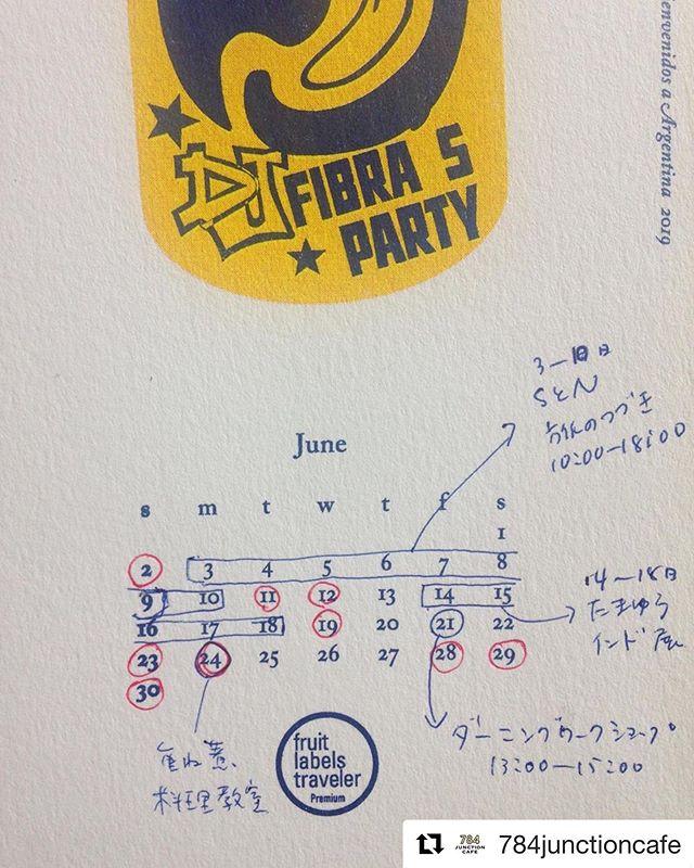 #Repost @784junctioncafe with @get_repost・・・6月のお知らせ。赤マルが休みです。6/3-10SとN旅のつづき。佐賀と長崎の素敵なモノやヒトが塩屋にやってきます。期間中無休(日曜日も営業いたします)営業時間が10:00-18:00となります。Nu.(@nu_arita さんは9,10在店されます。永尾製茶問屋(@teanagao 9日、笠(@kasa_coffee.and.clay さんは10日在店されます。6/4-5(@blanc_et_noir_2012 さんとのスタンプラリーもあります。*6/14-18たまゆら(@tama_yura さんのインド雑貨とお布団の展示販売会です。今回もかなり珍道中のたまちゃんが厳選したインドのもの並びます。もちろん定番の座布団やベビー布団のオーダーもありますよ。私はラリーキルトのクッションが欲しいです*21日日々輪さん(@hiviwanohivi によるダーニングのワークショップ開催します。穴があいてしまったお洋服や小物、靴下など可愛く繕って蘇らせましょう!お問い合わせは(@hiviwanohivi さんまで。*24日先日のまんぷく食堂で食べた重ね煮ランチに感動して、お料理教室をしていただく事になりました。忙しい人こそ便利な重ね煮。お問い合わせお申し込みは(@pieces_cookie さんまで。*6/28-71南台湾に行くためカフェはお休みです。*6月はかなり不定休となりますので、営業日をご確認の上お越しくださいませ。#784junctioncafe