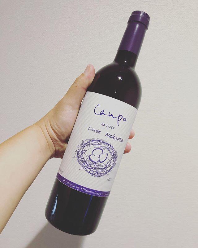 #ナチュラルワイン#ナチュラルワイン会 #中川農園#ぶどう#ワイン昨日いただいてきたワイン藤稔とピオーネ楽しみ