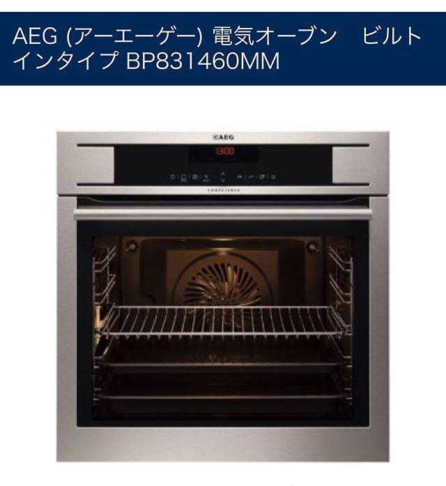 これが欲しいです。さて、明日は福崎町 サルビアドームでお待ちしてます。肉×スイーツpiecesは、シフォンケーキ、チーズケーキ、スコーンをたくさん焼きました。たくさんのお客様のお越しをお待ちしております。#イベント情報 #福崎町 #サルビアドーム#シフォンケーキ#ベーキングパウダー不使用#卵の力#pieces焼き菓子
