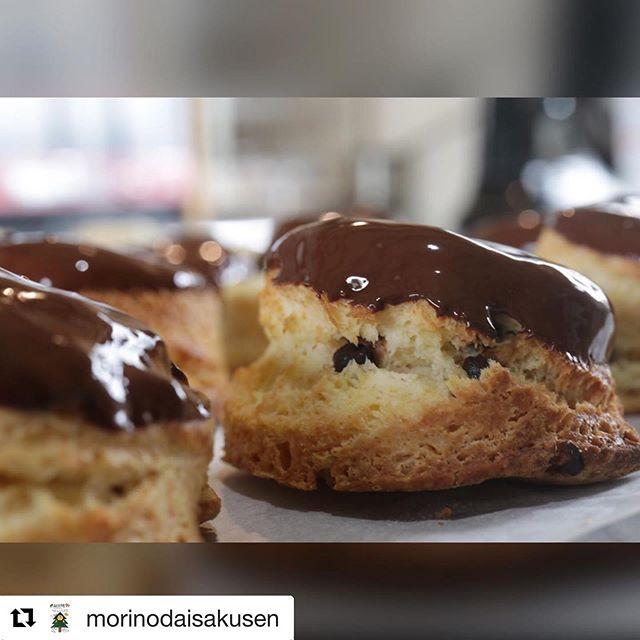 #Repost @morinodaisakusen with @get_repost・・・🌳第2回🌳森の大作戦出店者様ご紹介@pieces_cookie 季節を感じるられる焼き菓子をコンセプトにシフォンケーキやスコーン、チーズケーキなどを販売しています。#森の大作戦 #フォレストステーション #ハンドメイド #handmade #ハンドメイドイベント #手作り #イベント #ワークショップ#アクセサリー #雑貨 #親子で楽しめる#写真映え#緑#自然#楽しい #かわいい #わくわく #愉快 #happy #cute #smile #秋 #autumn #ワークショップ#紅葉 #宍粟市#自然が好き#山登り#インスタ映え#相撲初参加です!楽しくないわけがない!絶対楽しいイベント!来た方がいいよ?
