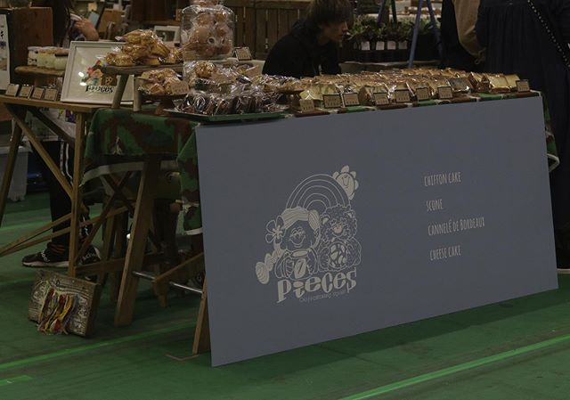 11/3和歌山シュシュマーケット14:28 持っていった商品すべて完売。ありがとうございました!ご新規のお客様はもちろん前回からのリピーター様にもたくさんご来店頂き本当にありがとうございました。 次回もお会いできますよう頑張ってまいります。引き続きpiecesをよろしくお願い申し上げます。#pieces焼き菓子#pieces焼き菓子のお店#シュシュマーケット和歌山 #シュシュマーケット #シフォンケーキ屋さん #ほろほろスコーン#瓶入りチーズケーキ#ジャムを食べるためのチーズケーキ#チーズケーキと